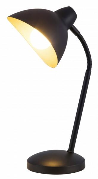 lampa de birou - theodor
