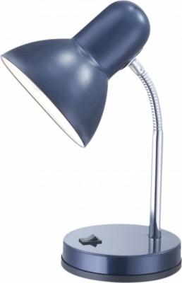 Lampa birou Basic 2486