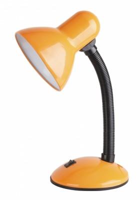 lampa de birou - dylan
