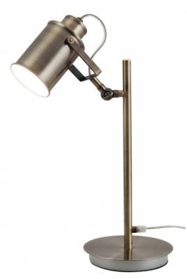 lampa de birou - peter