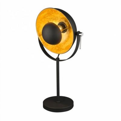 LAMPA DE BIROU - XIRENA