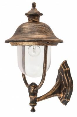 lampa de exterior - new york