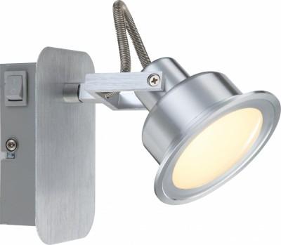 Lustra LED LINDSEY 56954 - 1