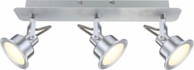 Lustra LED LINDSEY 56954 - 3