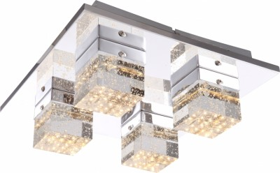 Lustra LED Macan 42505 - 4