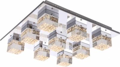 Lustra LED Macan 42505 - 9