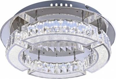 Lustra LED Silurus 49220 - 20