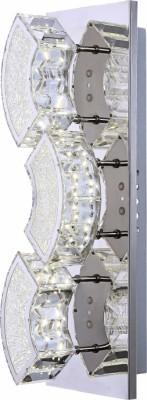 Lustra LED Silurus 49220 - 9W